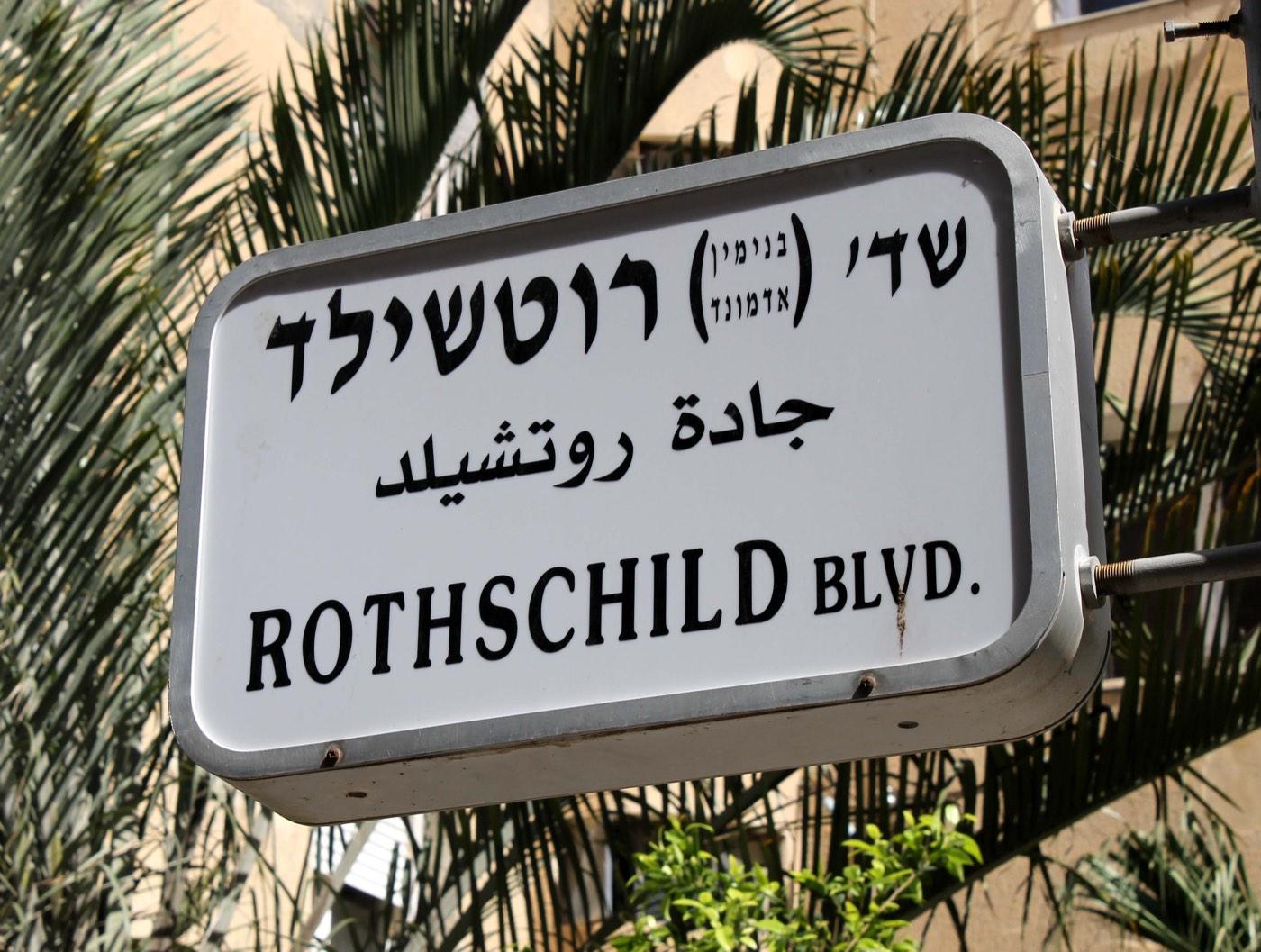 Tel Aviv7