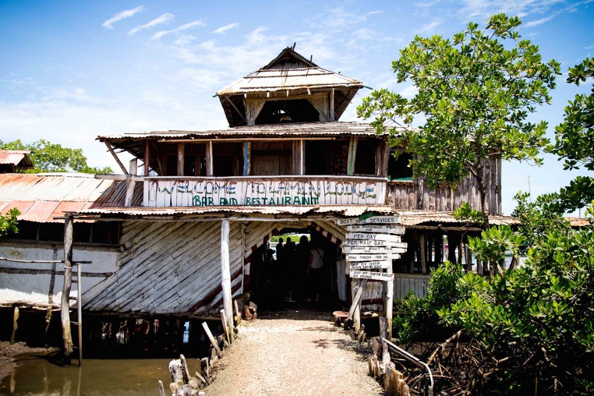 Gambialamin lodge 2