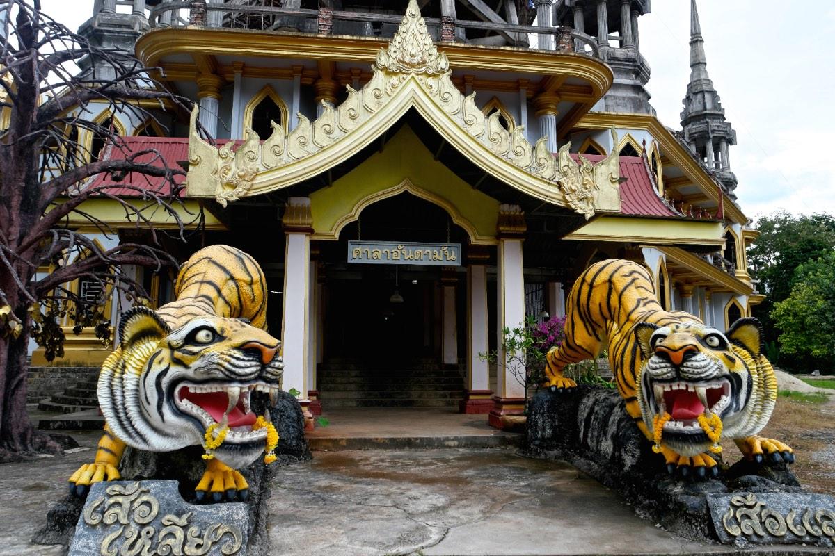 Krabi_temple2