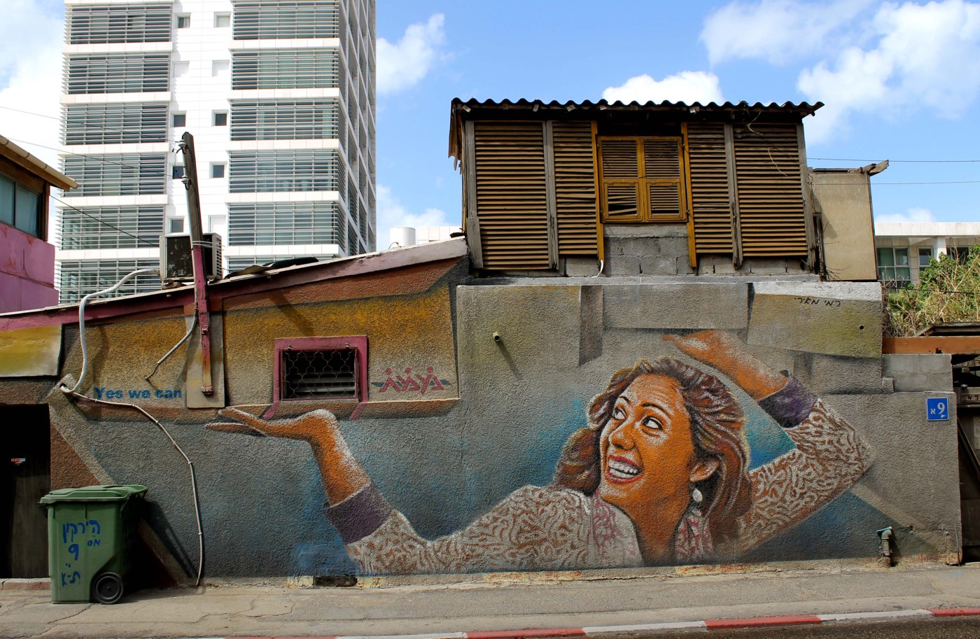 Tel Aviv13